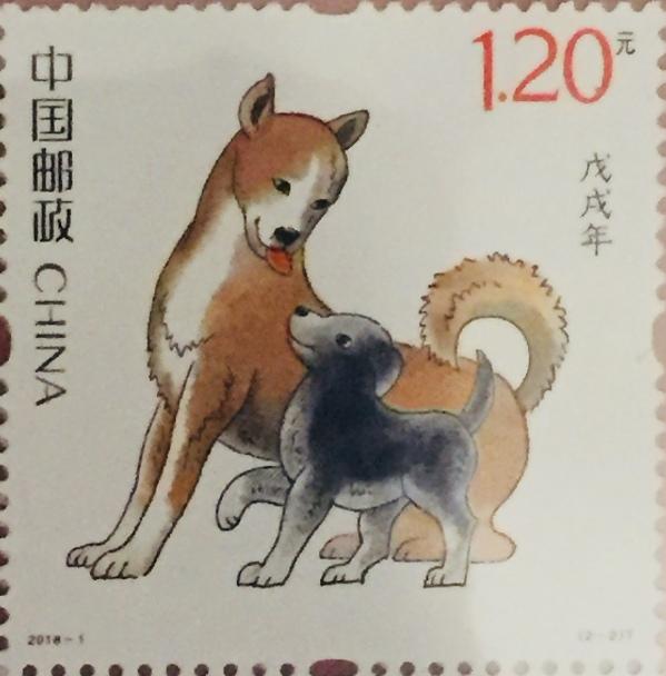 市民排队抢购狗票 戊戌年收藏价值几何?
