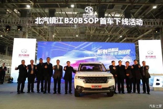 北汽昌河Q7正式下线 新车定位为一款紧凑型SUV
