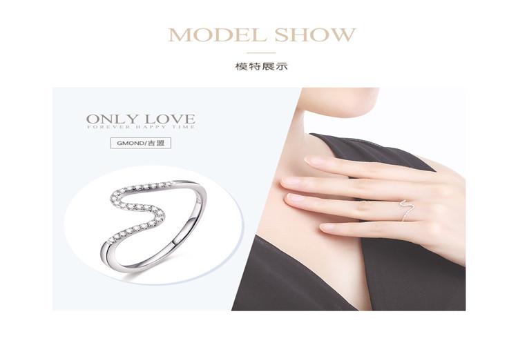 吉盟珠宝 白18k金钻石戒指女款镶钻戒指环细款DR005_珠宝图片