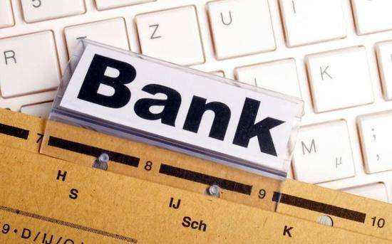 2018银行发行额度锐减 缩表压力增加