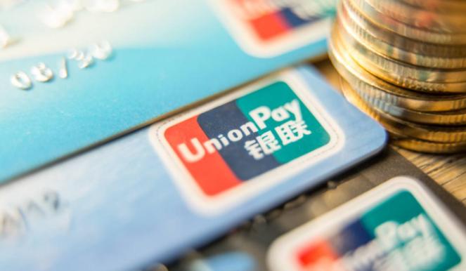 信用卡转账到银行卡_信用卡可不可以转账-金投银行