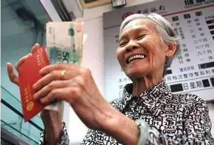 2018年养老金什么时候开始涨?