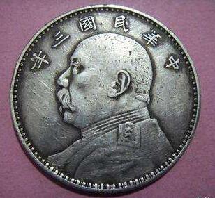 银元值多少钱?