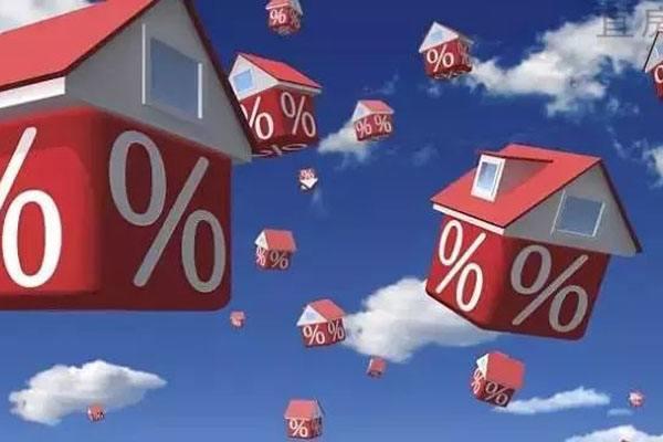 房贷利率不断上浮 如何把握购房时机?