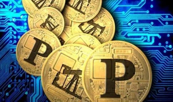 """委内瑞拉发行1亿个数字加密货币""""石油币"""""""