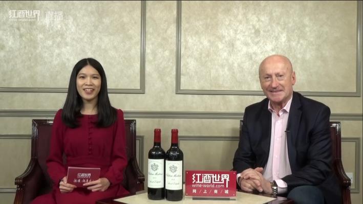 红酒世界直播:二级名庄玫瑰山庄园CEO做客直播间