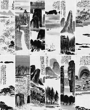 2017中国艺术品42件过亿 中国书画占据半壁江山