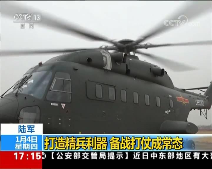 """国产最大直升机服役 性能直逼世界最顶级的欧洲""""灰背隼""""直升机"""