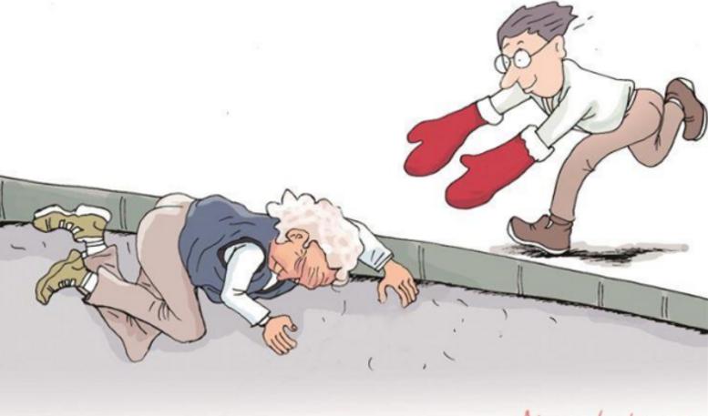 77岁老太公园散步摔倒身亡 索赔意外险被拒
