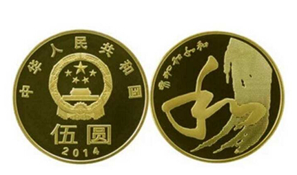 热门纪念币越来越多 值得收藏的是哪种