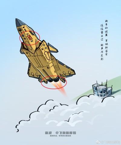 国产飞机中国歼20B疑新年首飞 矢量喷管被装到了2022号歼-20原型机上
