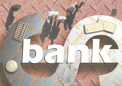2018年上市银行年报披露时间敲定