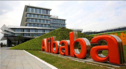 马云回应香港特首:阿里巴巴将认真考虑在港上市事宜