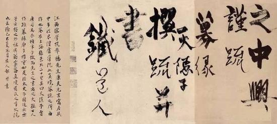 """杨维桢的书法丑了700年 杨维桢""""丑书""""的美等你发现"""