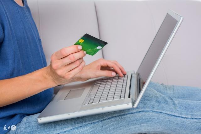 信用卡分期后可以一次性还款吗?