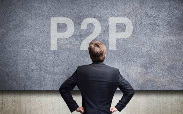 P2P网贷解决借款难问题 使投资行为大众化