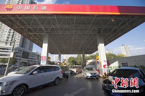 2018年首个油价调整窗口12日开启 或迎来上涨