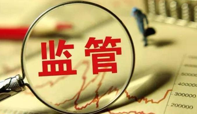 """2017年交易所采用""""严监管"""" 有违必究"""