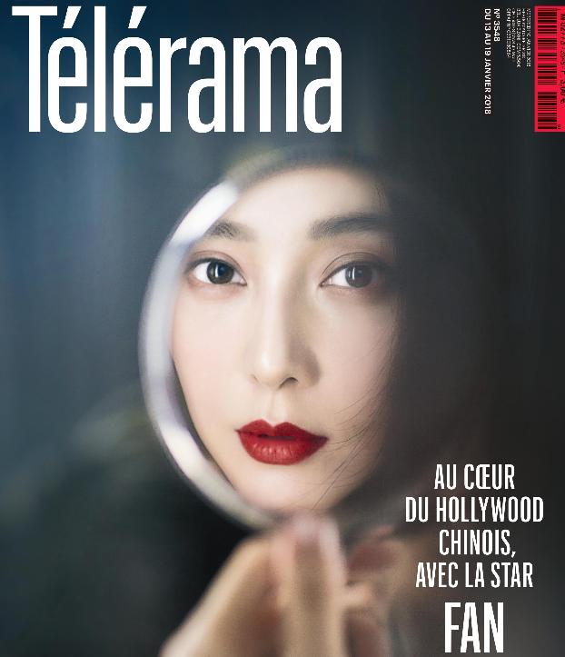 范冰冰登法国杂志 脸庞精致红唇夺目