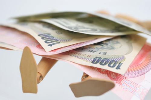 两大央行隔夜大举动 人民币日元悲喜两重天