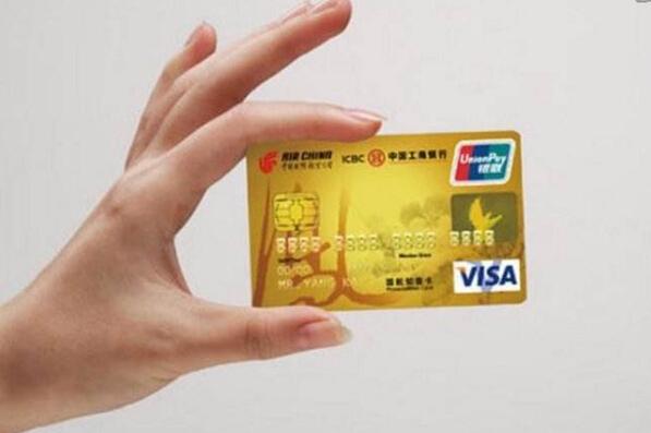 这样刷卡 信用卡的额度才会蹭蹭上涨!