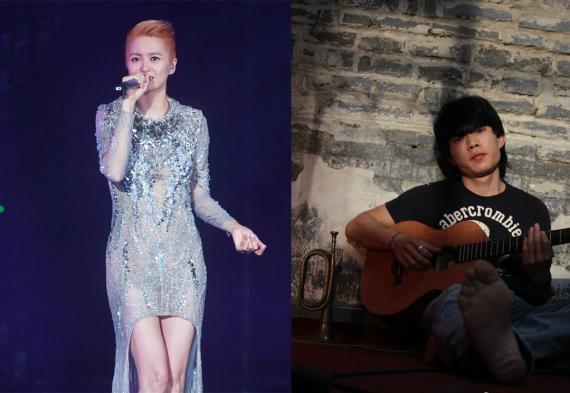 赵雷梁咏琪演唱会违规被罚5万 这是怎么回事?