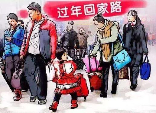 铁路春运使出十八般武艺确保旅客回家