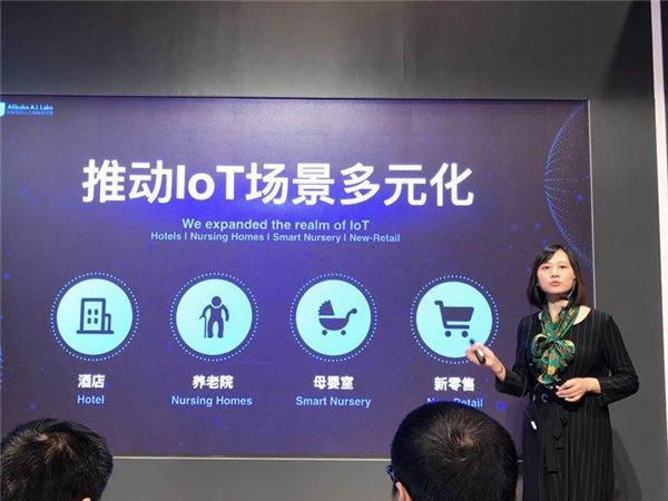 中概股:阿里巴巴发布IoTConnect 将面向全行业开放