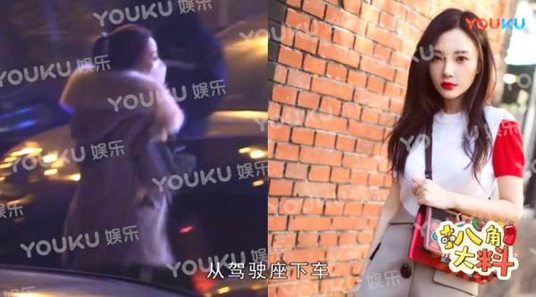 李小璐夜宿内幕马苏说谎 原来马苏才是PGone迷妹?