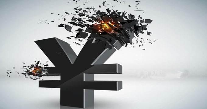 人民币汇率急跌背后 一则消息震惊了市场!