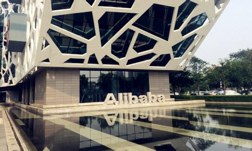 中概股:阿里巴巴打击侵权 已关闭24万个淘宝店铺