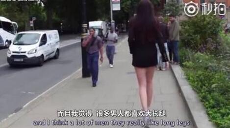 逆天!全世界腿最长妹子回头率200% 一双132cm大长腿吸粉无数