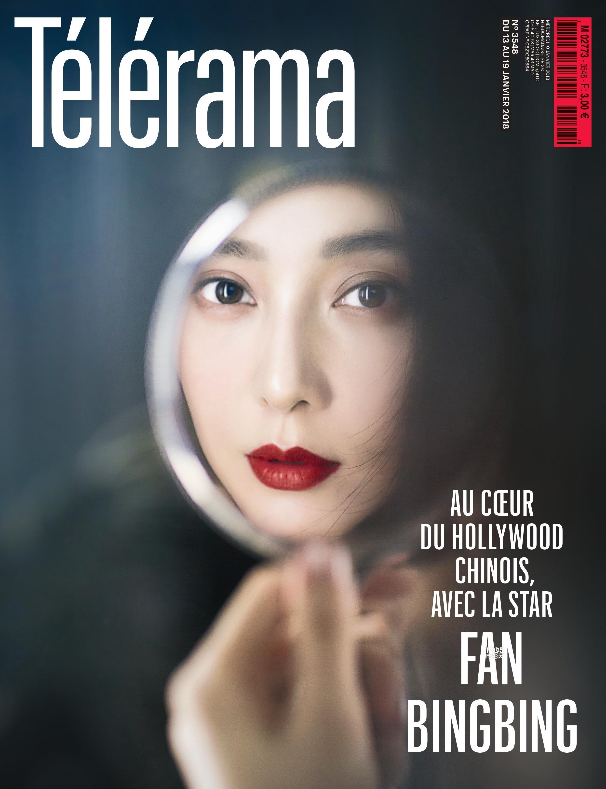 范冰冰登法国杂志 烈焰红唇尽显东方神韵