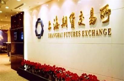 1月10日上海期貨交易所期貨交易綜述