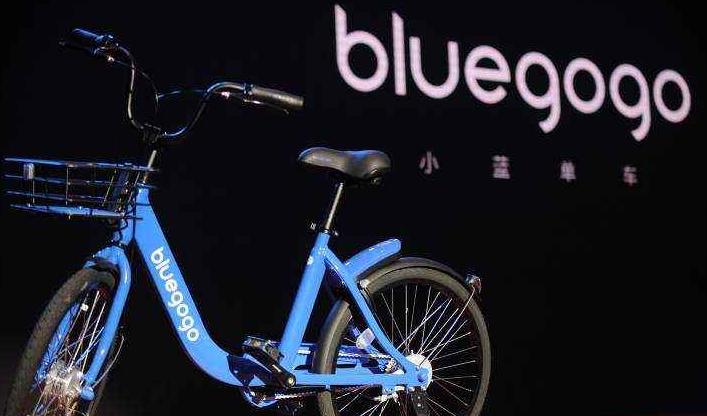 """小蓝单车""""倒闭""""? 共享经济泡沫or未来?"""