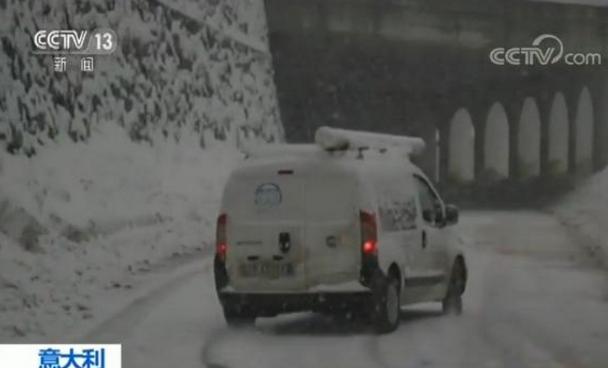 意大利北部遭暴雪袭击 造成一栋建筑受损