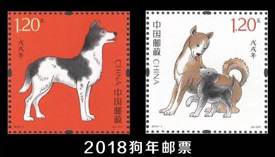 狗年生肖邮票发行不到一周 大版张价格已翻7倍