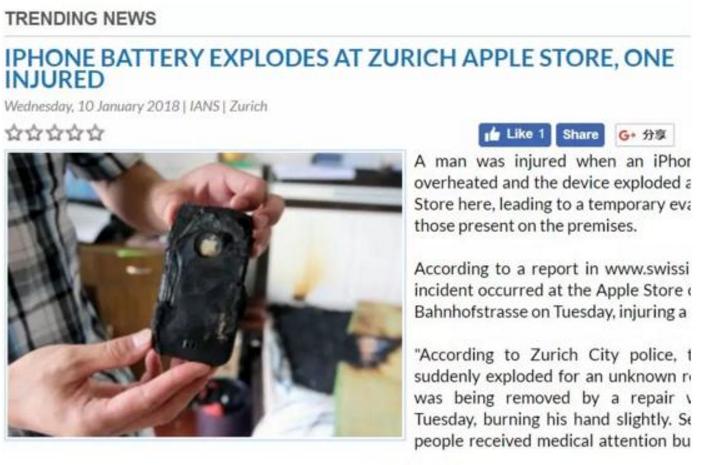 苹果手机电池爆炸 1人受伤7人入院