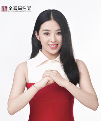 张含韵担任金嘉福珠宝品牌形象代言人 甜美清纯气质与品牌契合