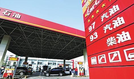 国内油价又要大涨? 迎国内油价2018年首调