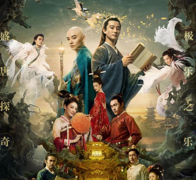 《妖猫传》曝海外口碑特辑 日本观众:像发现了新大陆