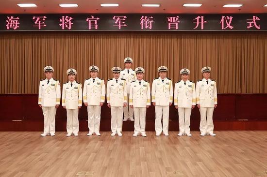 解放军新晋5少将 晋衔仪式由海军政委秦生祥主持