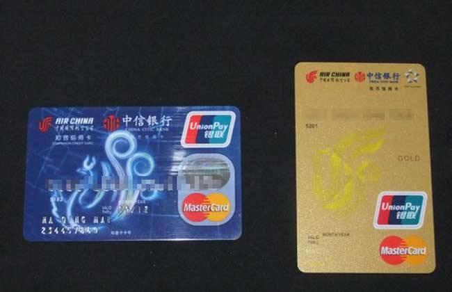 中信信用卡怎么提升额度?