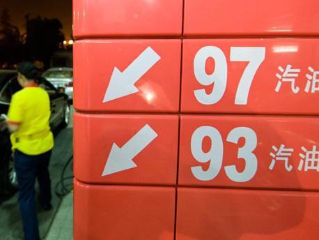 @所有车主,赶紧加油去!今晚成品油可能要涨价!