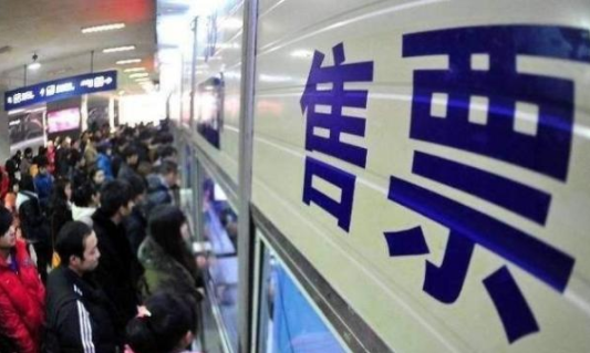 春运抢票最新消息:春运前8日火车票已售299.8万张