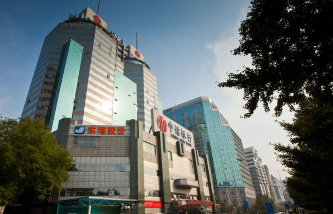 中信银行首次发放4亿租赁住宅开发贷款