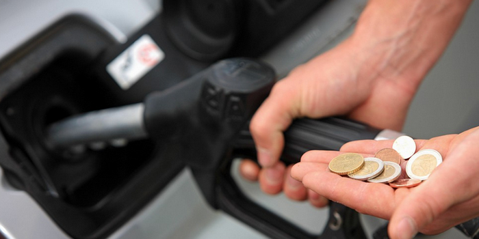 新年首次成品油价格调整结果