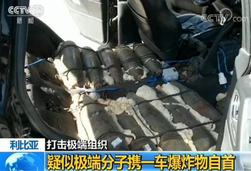 利比亚疑似极端分子携一车爆炸物自首