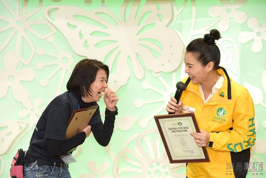 香港导盲犬服务中心成立六周年 胡杏儿产后圆润亮相