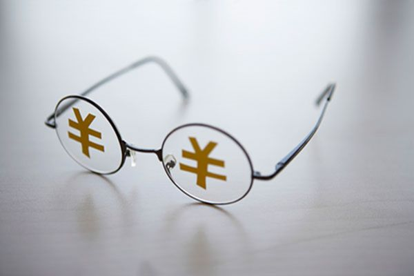 央行出手人民币应声大跌 未来将何去何从?